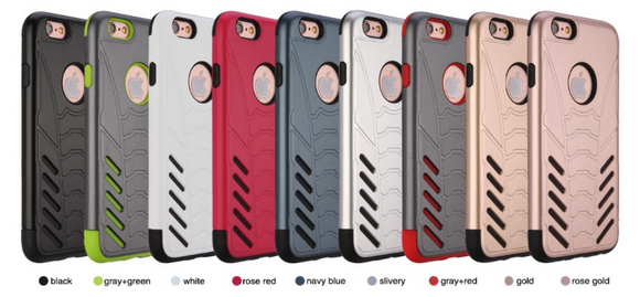 Armor Case for iPhone 6