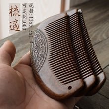 Pocket Wooden Comb Natural Green Sandalwood Super Narrow Teeth Bearded Lace Comb - TheBeardWarehouse
