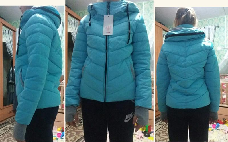 Ultra Warmth Padded Jacket