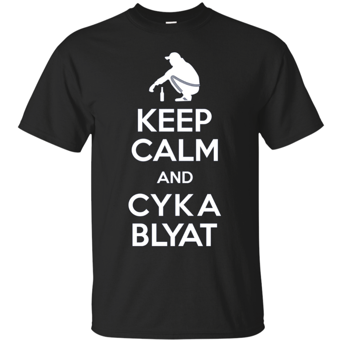 Keep Calm And Cyka Blyat - Slav Gopnik Gamer Long Sleeve