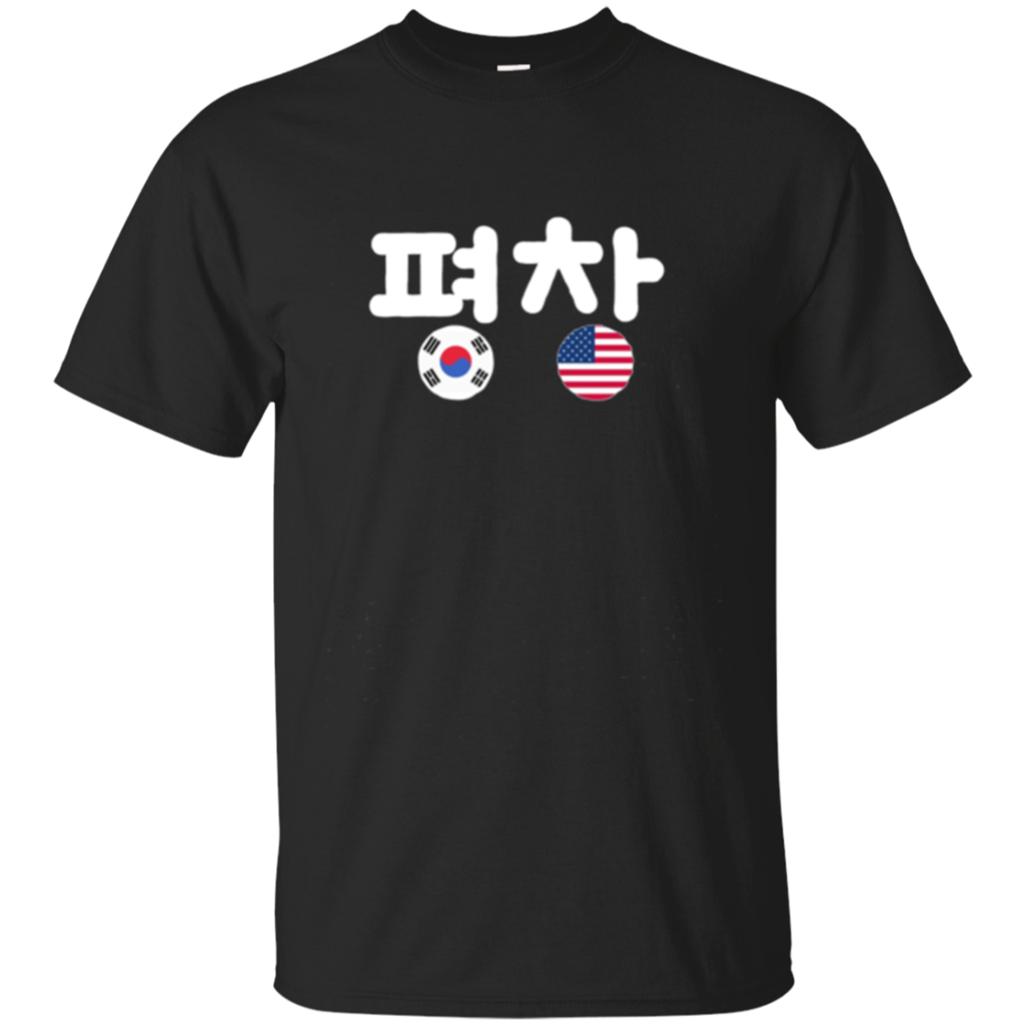Pyeongchang Korean Flag USA American Flag Long Sleeve Shirt