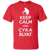 Image of Keep Calm And Cyka Blyat - Slav Gopnik Gamer Long Sleeve