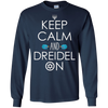 Image of Funny Hanukkah Gift Ideas - Keep Calm and Dreidel On T-Shirt