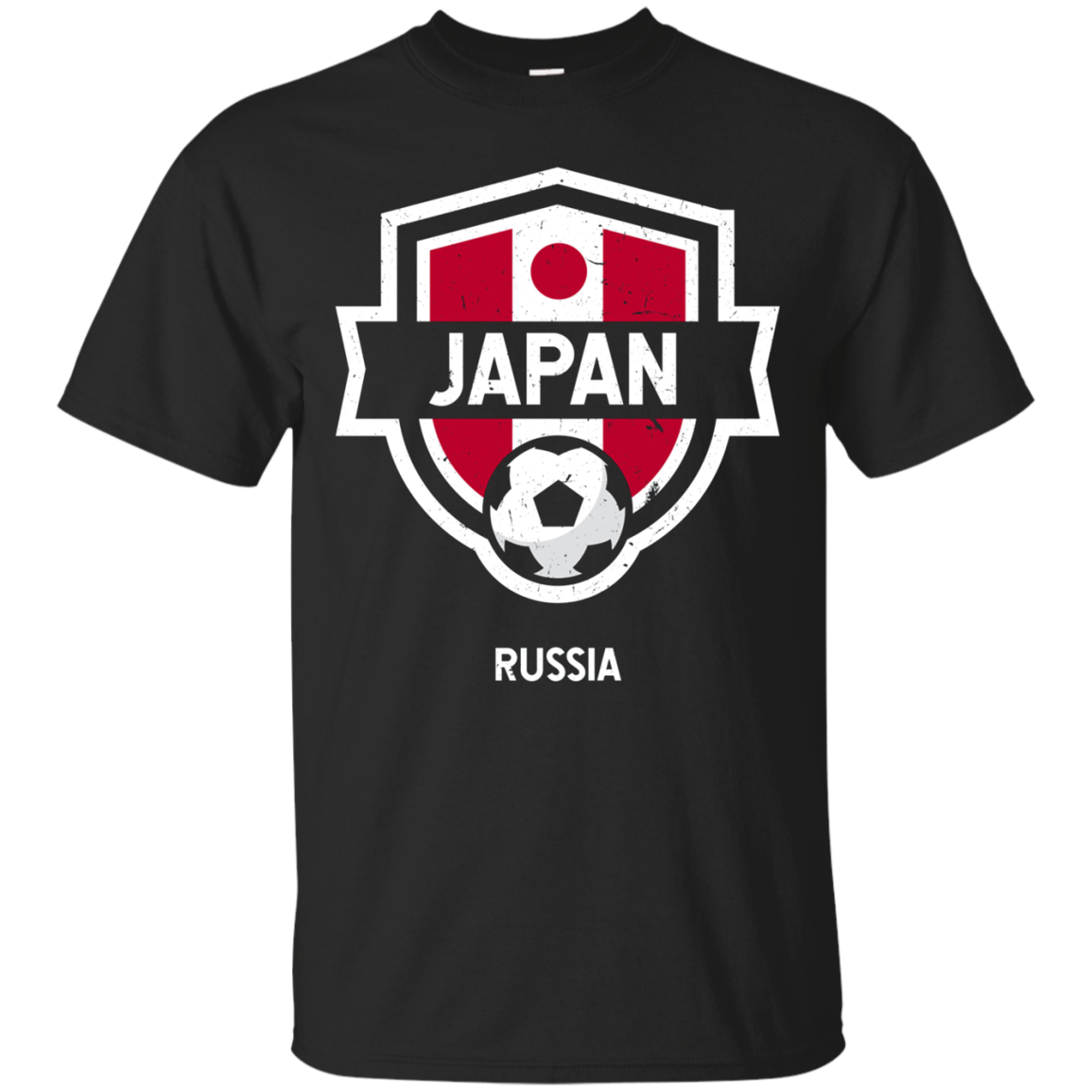 Classic Japan Football 2018 Team, Russia