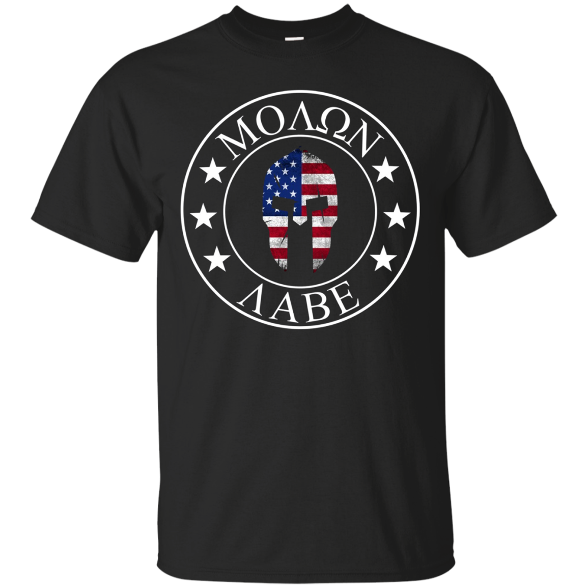 Molon Labe Spartan Long Sleeve T-Shirt