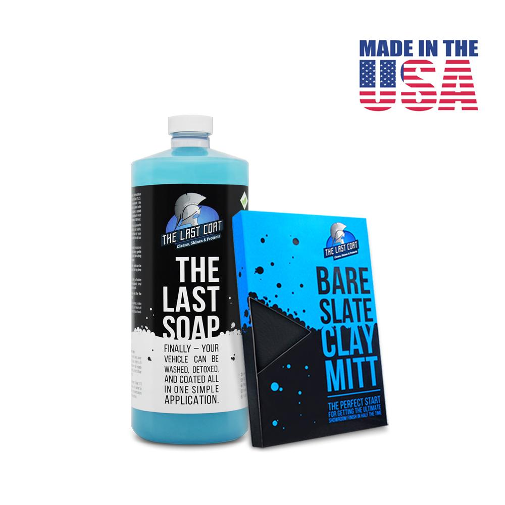 """The Last Coat coupon: The """"Soap and Strip"""" Bundle"""