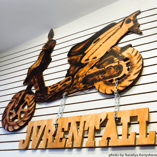 Wood Business Sign, Carved Outdoor Business Sign, Wooden Company Sign, Scooter Rent Wooden Sign-iDecor4you