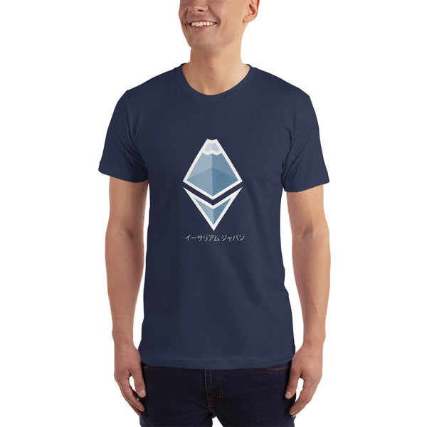 Ethereum Japan T-Shirt in Japanese