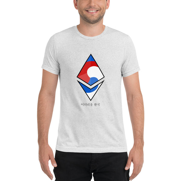 Ethereum Korea T-Shirt