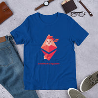 Ethereum Singapore Serious Lion T-shirt