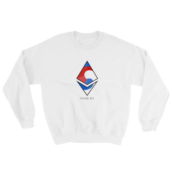 Ethereum Korea Sweatshirt