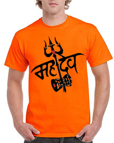"Ejebo Bhola T-Shirt For Men's ""Mahadev"" - Ambitionmart"