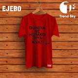 Ejebo Round Neck Hindi Quote T-Shirt For Mens - Ambitionmart