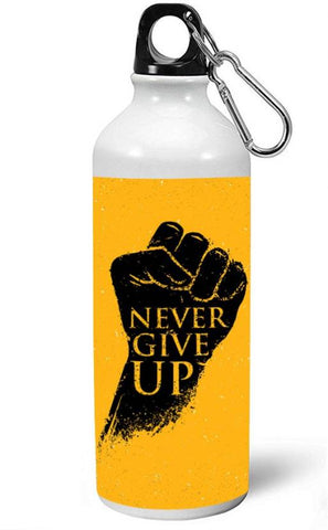 Ejebo Never Give Up Printed Sipper - Ambitionmart