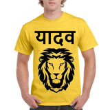 Yadav Printed Men's Round Neck T-Shirt - Ambitionmart