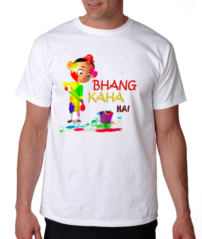 Happy Holi Colorful Men's Round Neck T-Shirt - Ambitionmart