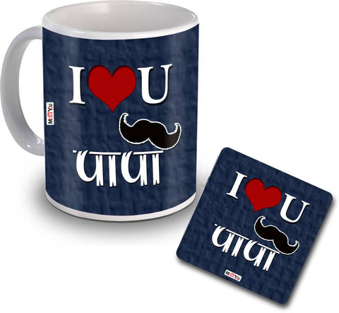Love You Papa Printed Ejebo Ceramic Coffee Mug - Ambitionmart