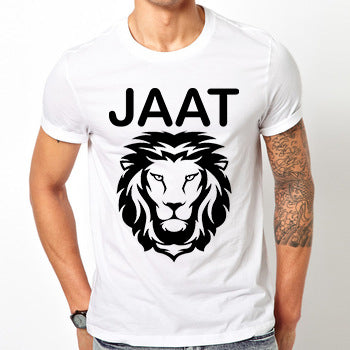 Jaat The  Lion Printed Men's Round Neck T-Shirt - Ambitionmart