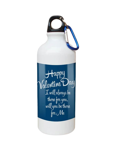 Ejebo Happy Valentine day Printed White Sipper - Ambitionmart