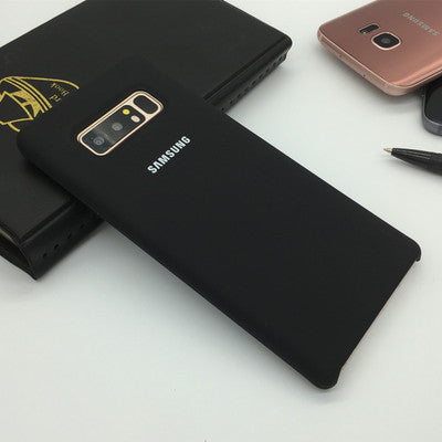 Samsung Galaxy Note 8 Silicone Case