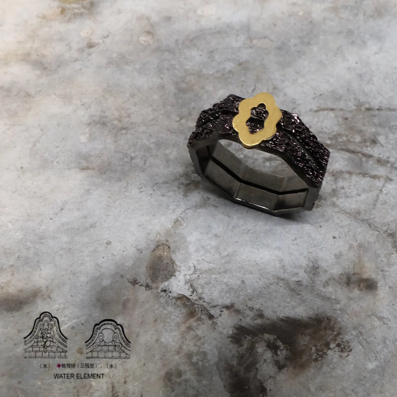 Life Elements - Water 水 Element Basic Ring