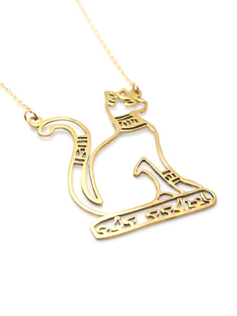 Hansel & Smith - Ancient Egypt Cat Necklace