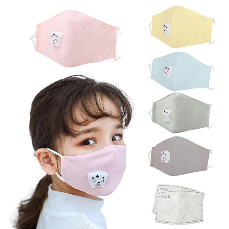 Children Cotton Printed Facial Washable Mask - bump, baby and beyond
