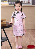 Adorable Girls Short Sleeve Qipao Dress Clothes - bump, baby and beyond