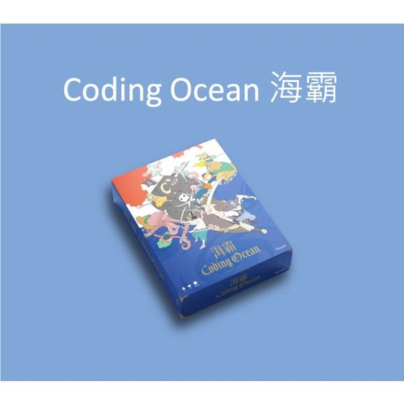 Papacode《Coding Ocean:海霸》Board Game only - CLASSROOM eShop