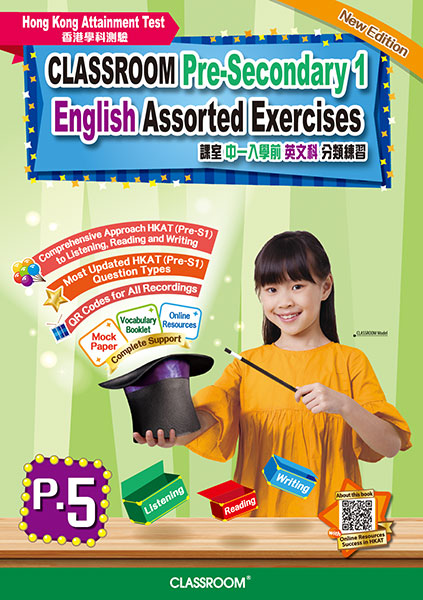 CLASSROOM Pre-S1 English Assorted Exercises