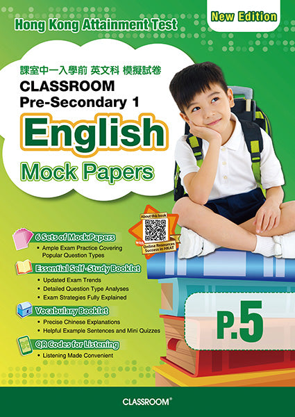 CLASSROOM Pre-Secondary 1 English Mock Papers