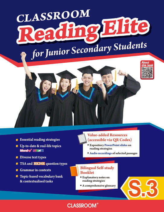 CLASSROOM Reading Elite for Junior Secondary Students