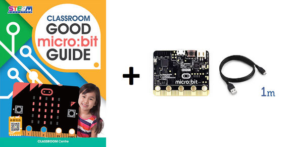 Home Learning with micro:bit - FREE Good Micro:bit Guide (English) - CLASSROOM eShop