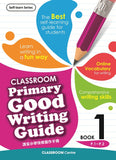CLASSROOM Primary Good Writing Guide
