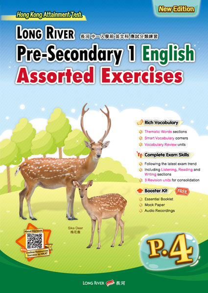 LONG RIVER Pre-Secondary 1 English Assorted Exercises