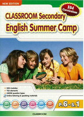 CLASSROOM Secondary English Summer Camp