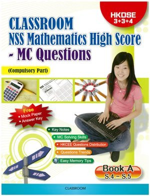 CLASSROOM NSS Mathematics High Score - MC Questions (compulsory Part)