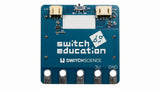 SwitchScience Battery Module for micro:bit - CLASSROOM eShop