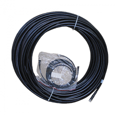 Iridium Beam Active Cable Kit - 75m/246.1ft RST947