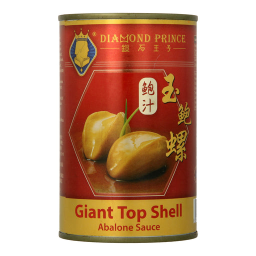 Diamond Prince Giant Topshell in Sauce