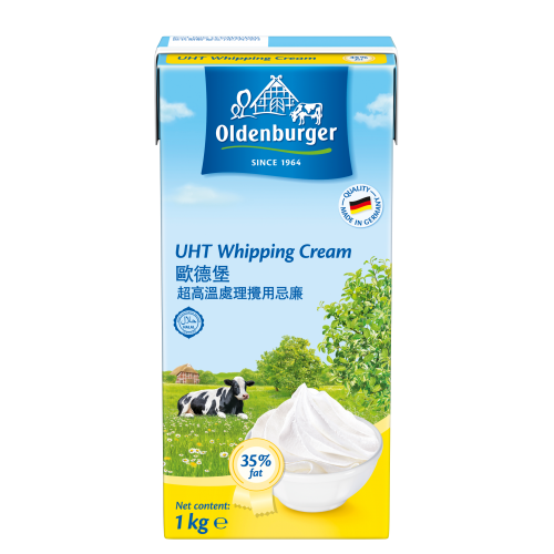 Oldenburger Whipping Cream 35.1% Fat - 1LTR