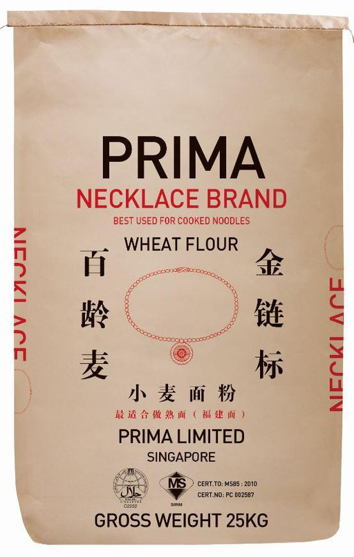 Prima Necklace Wheat Flour