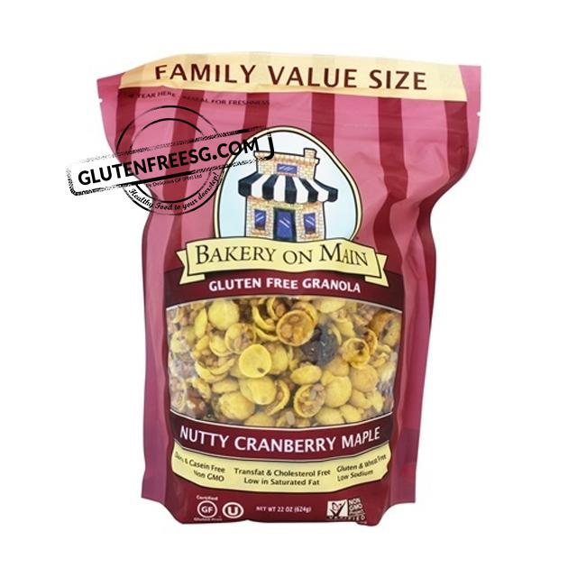Bakery on Main Nutty Cranberry Granola Family Size (624g)
