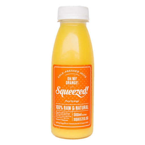 Squeezed! - Oh My! Orange - (Cold Pressed Juice)