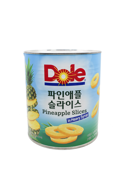 Choice Pineapple Slices in Heavy Syrup