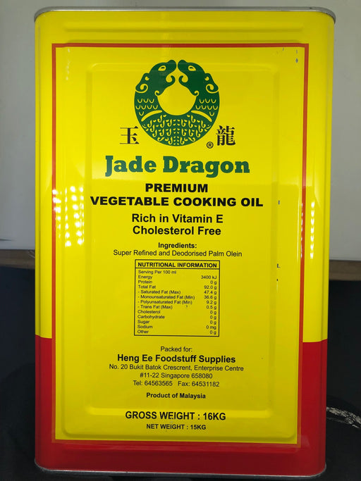 Jade Dragon Cooking Oil