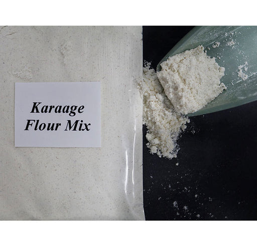 Kaarage Powder