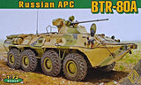 ACE Model #72172 1/72 Russian APC BTR-80A