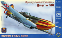ARK Model 1/72 Dewoitine D.520C French Fighter ARK 72016
