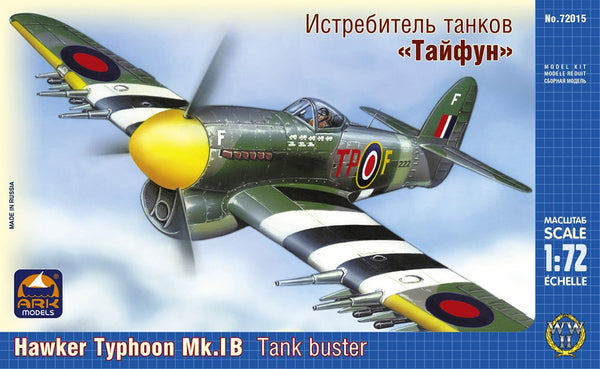 ARK Model #72015 1/72 Hawker «Typhoon» Mk.IB British tank buster (ex Frog, Novo) SALE!!!